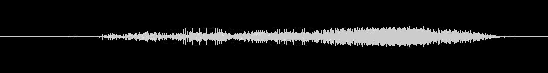 体 ノーズブロー17の未再生の波形