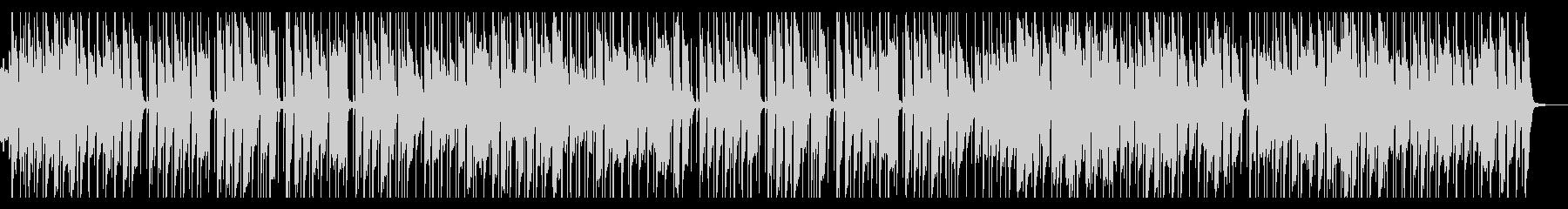 ウキウキ楽しい日常の一コマの未再生の波形