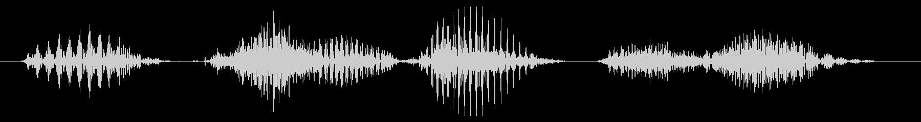 1月の未再生の波形