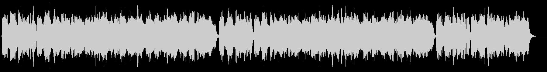 モーツァルト風の軽快な交響曲の未再生の波形