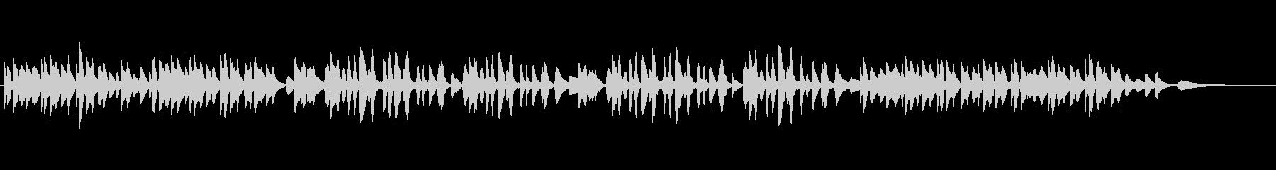 クラシックピアノ「ドイツの歌」の未再生の波形