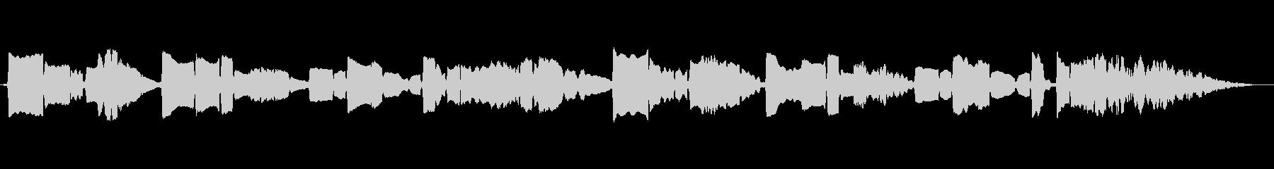 サックスの重奏で 澄んだ音が印象的な曲の未再生の波形