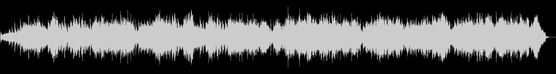 G線上のアリア(ストリングス)の未再生の波形