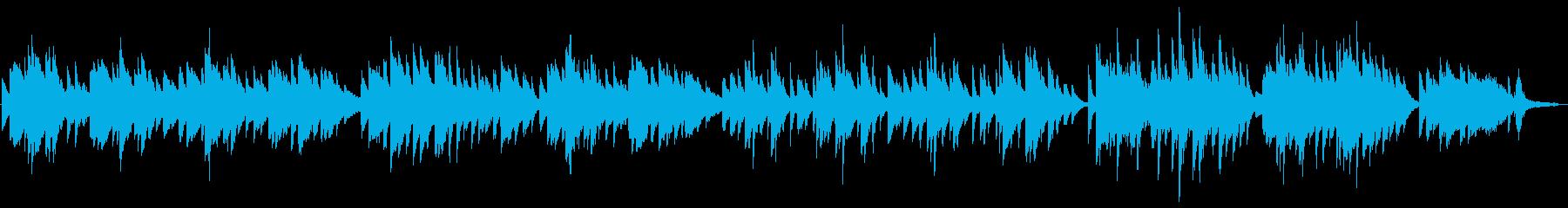 唱歌「浜辺の歌」ピアノ生演奏・バラードの再生済みの波形