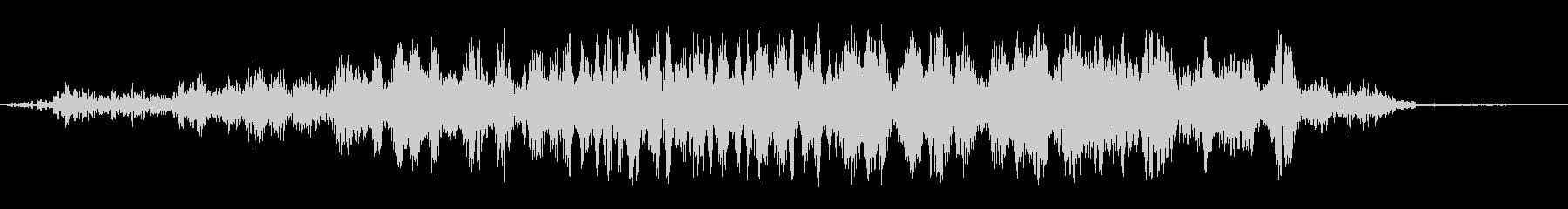 ウォーン(機械の音のような効果音)の未再生の波形
