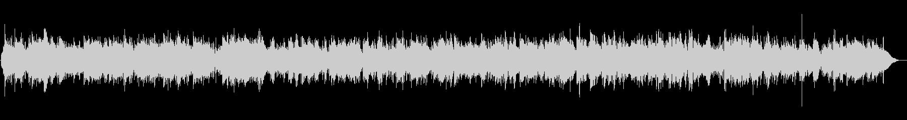 アイリッシュの民謡の代表曲の未再生の波形