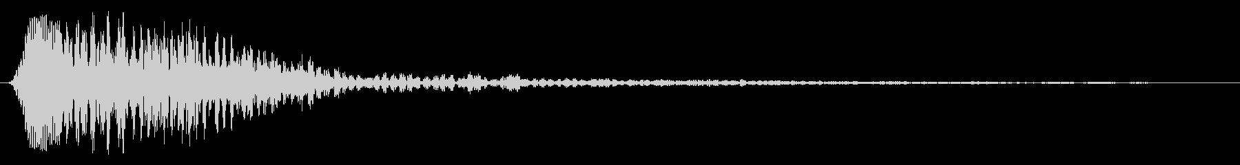 フォゥ(こもった弱い音)の未再生の波形