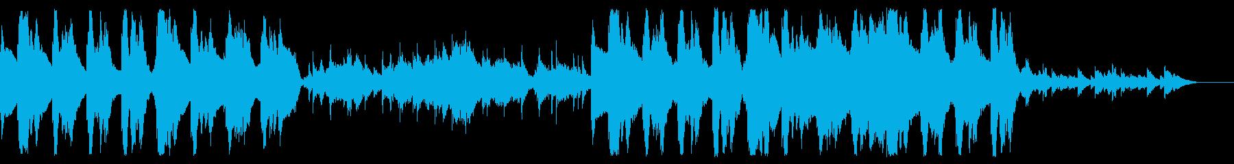 ギターのアルペジオが物悲しいバラードの再生済みの波形