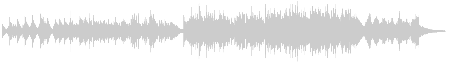A song with the image of a soft road's unreproduced waveform