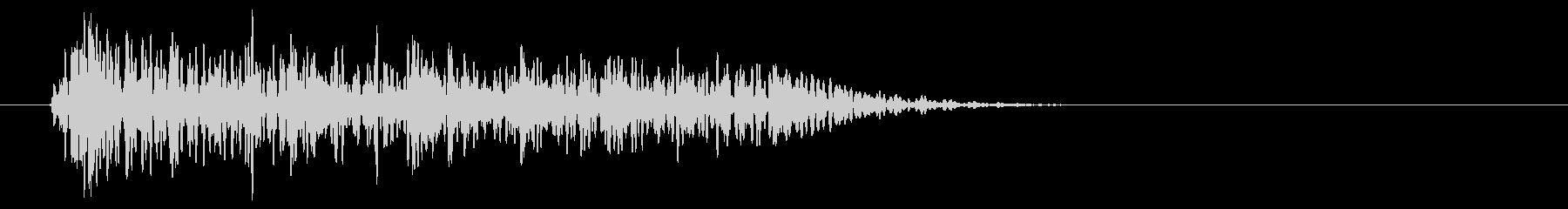 ドーン(魔法の爆発音)の未再生の波形