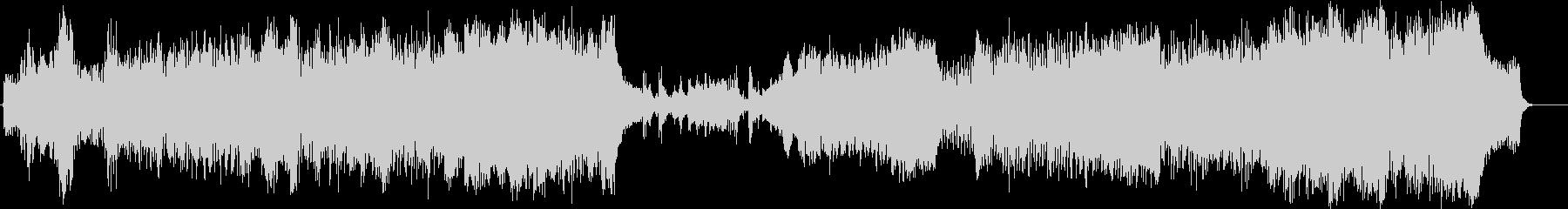 サイレント音楽風オーケストラ・サウンドの未再生の波形