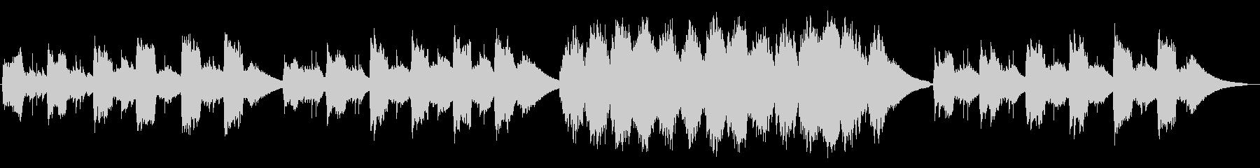 夜が明けるようなピアノヒーリング曲の未再生の波形