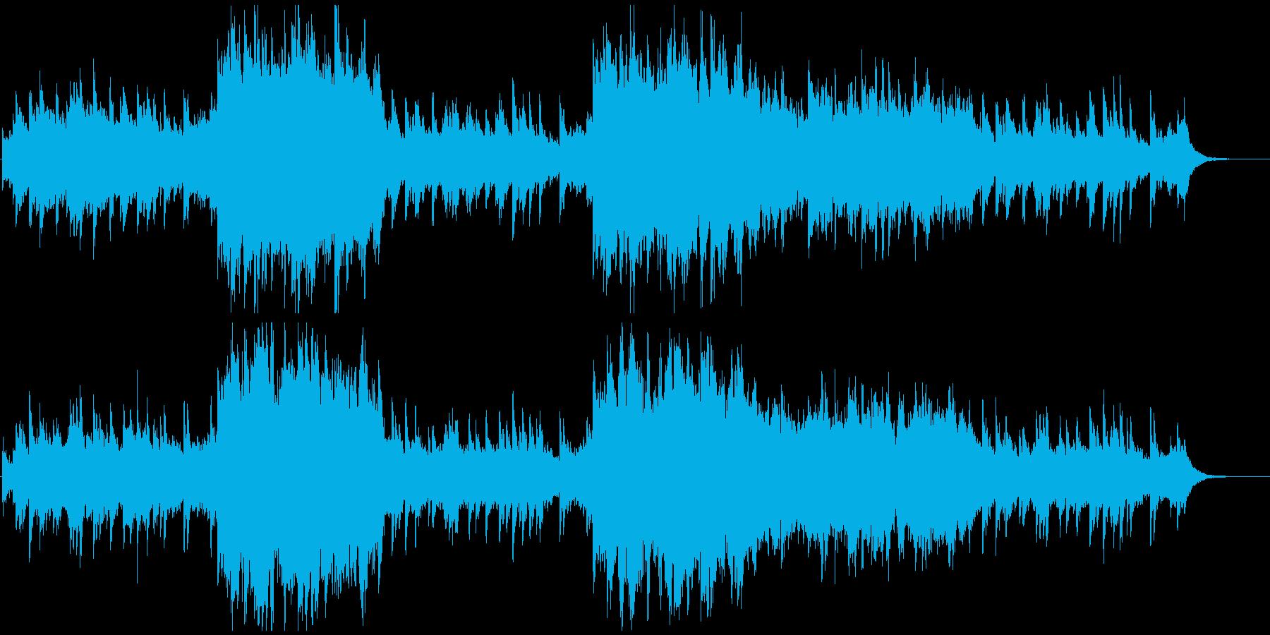 クラシックでロマンティックなこの作...の再生済みの波形