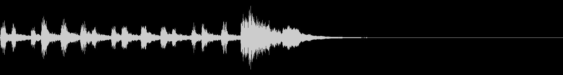 ステップアップ・ランクアップ/トロピカルの未再生の波形
