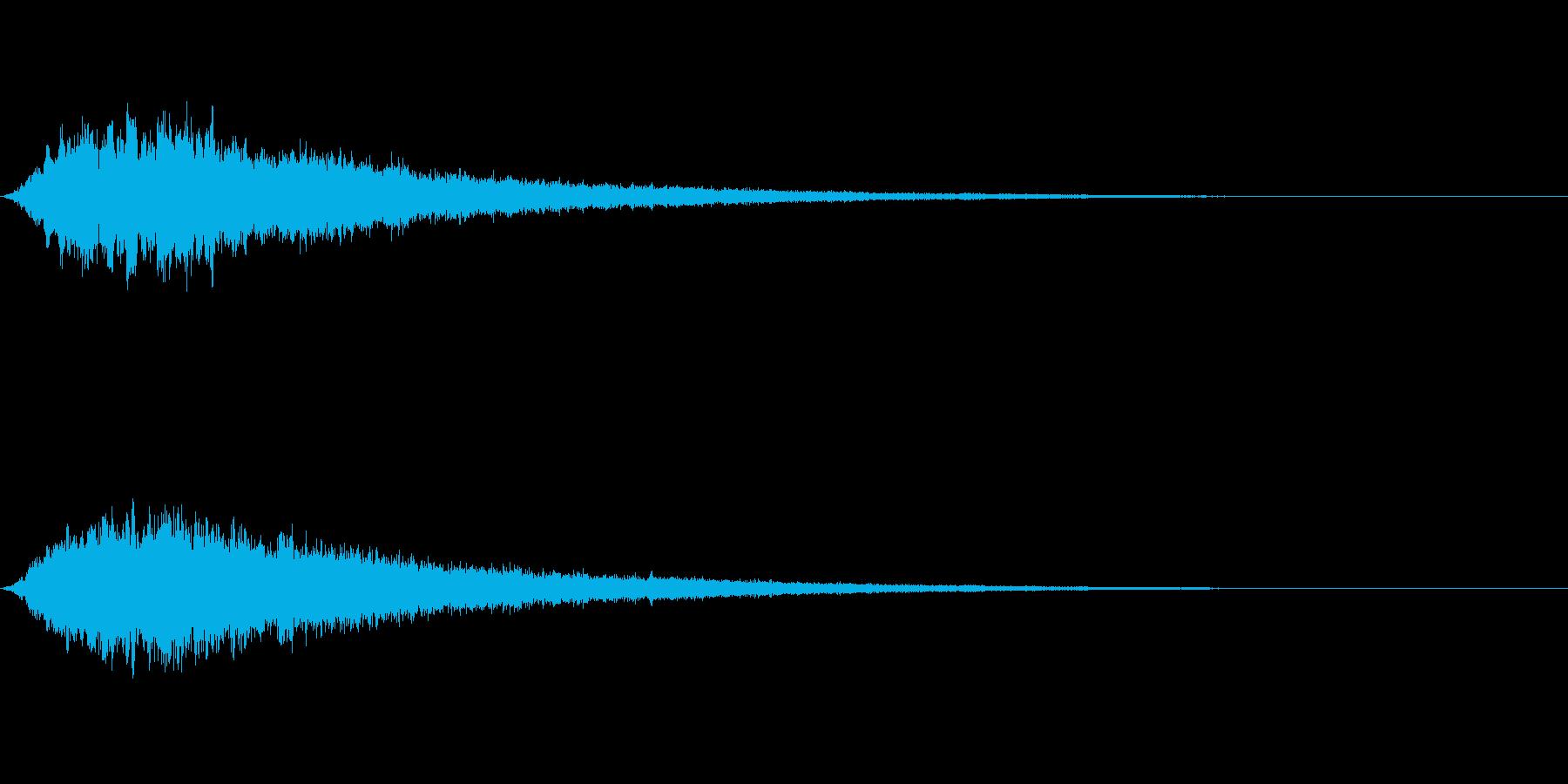 キラキラ~ 体力を回復させるヒール魔法の再生済みの波形