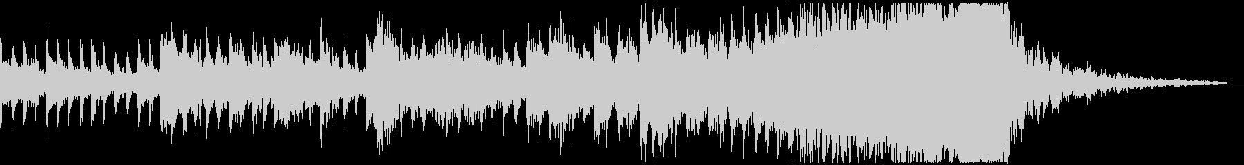 映画的なCMを想定したBGMの未再生の波形