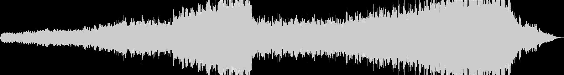 現代的 交響曲 ドラマチック 弦楽器の未再生の波形