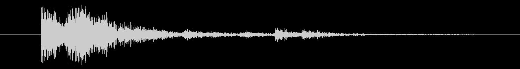 擬音 インパクトシートメタルブライト02の未再生の波形