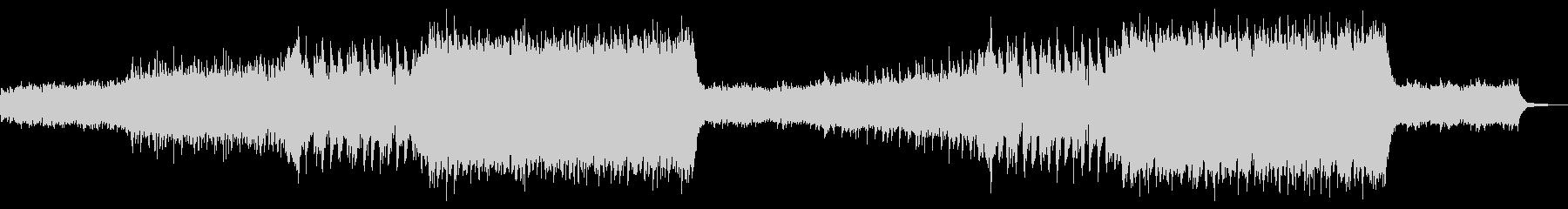 アドベンチャートレーラーの未再生の波形