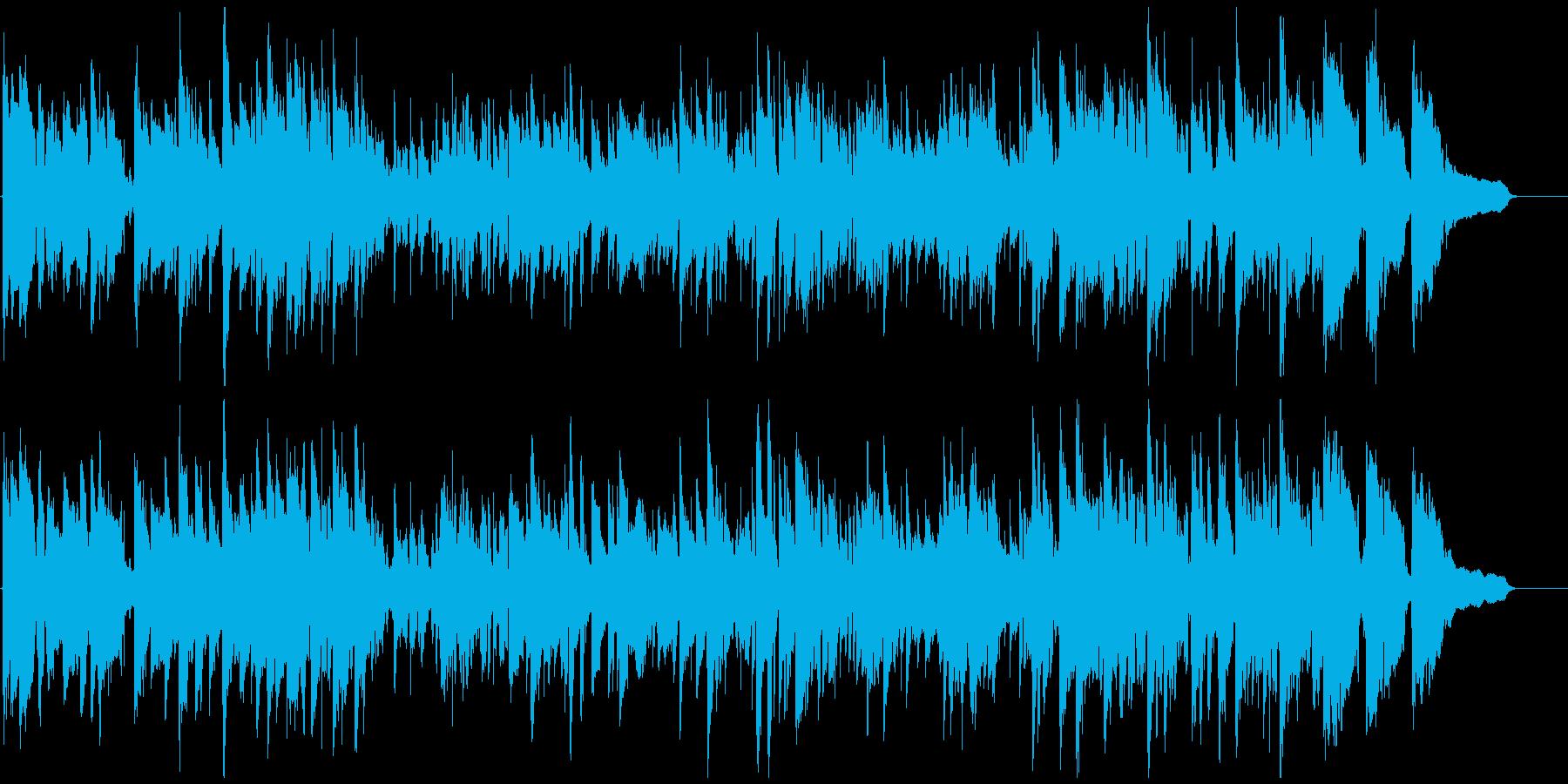 爽やかで現代的なクール系しっとりジャズの再生済みの波形