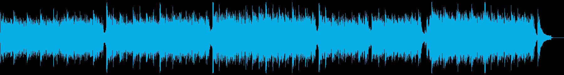 デジタル・未来・知的ピアノの再生済みの波形