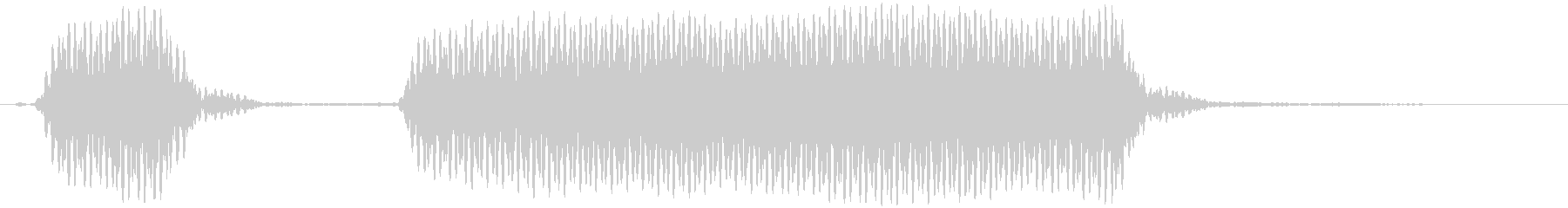 汽笛 ホッホーッの未再生の波形