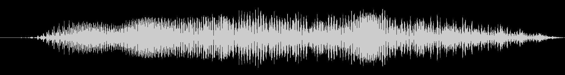 大クリーチャー:短いゴトラル・グロウルの未再生の波形