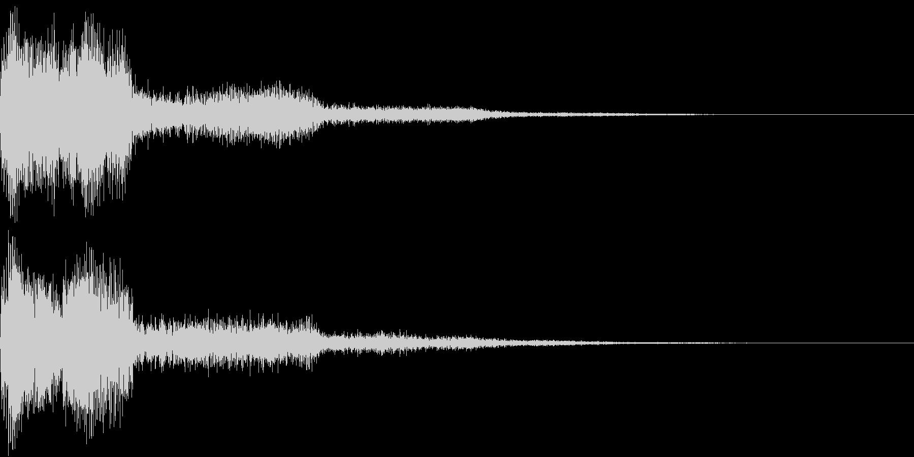 ピコン ピコ チャリン ピコーン の未再生の波形