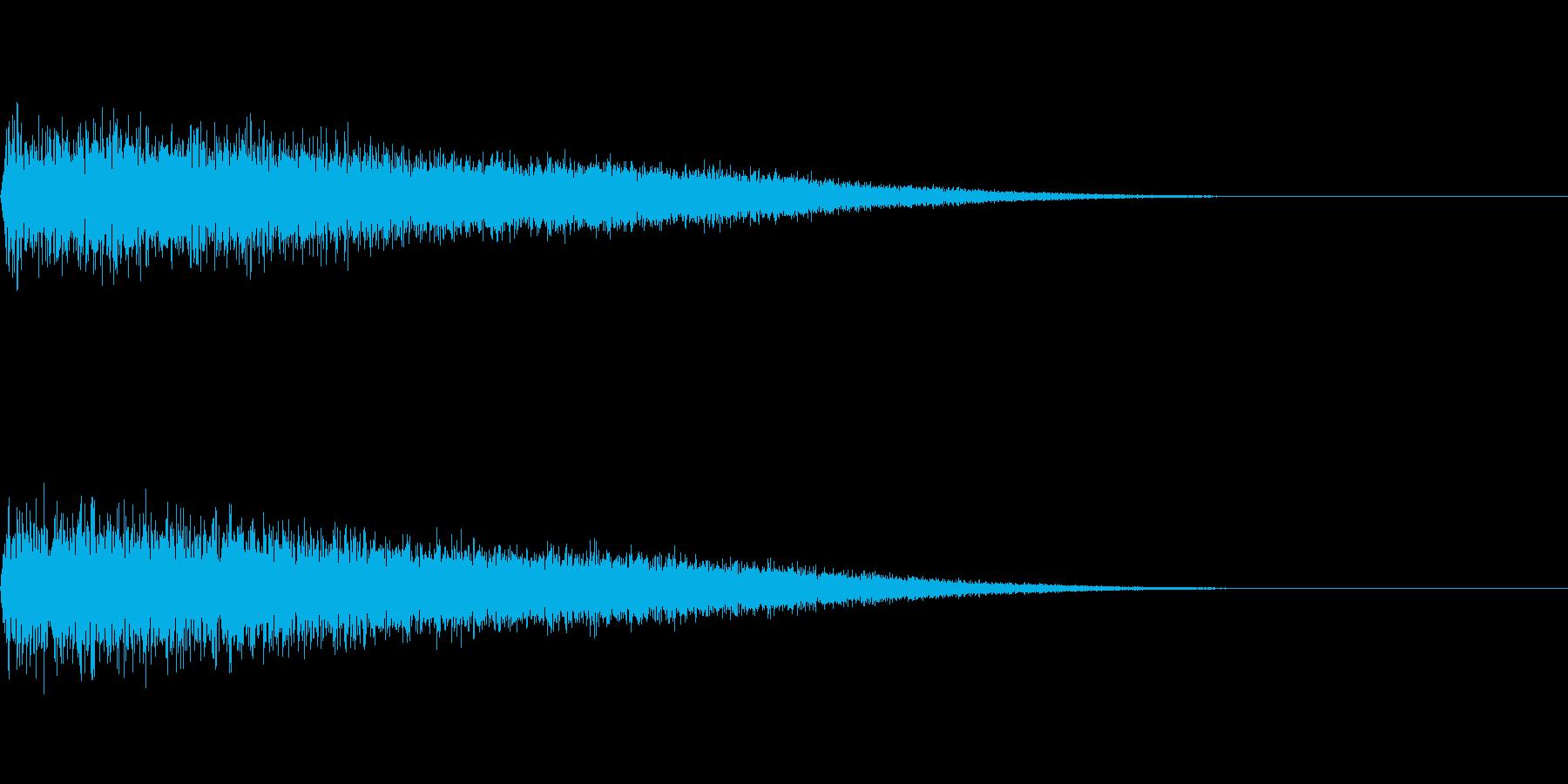 シャー(飛び込み)の再生済みの波形