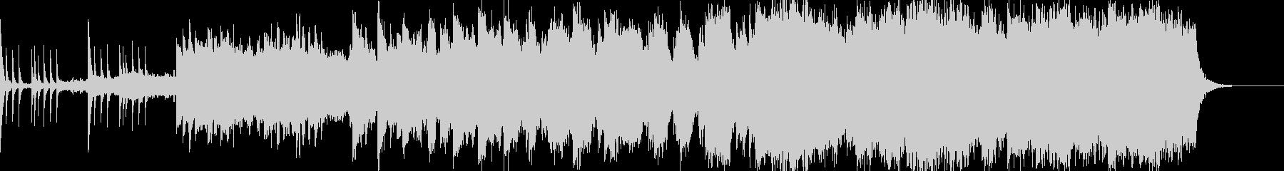 しっとりから徐々に壮大に駆けるバラードの未再生の波形