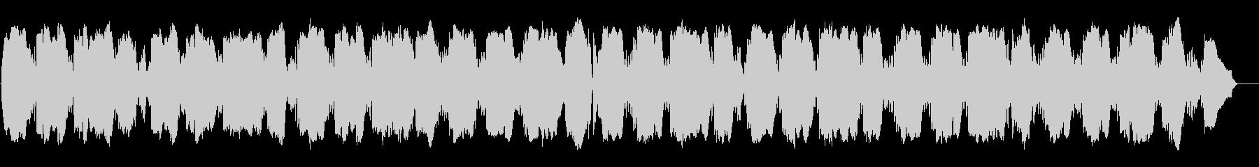 アマポーラ(Amapola)(クラリネッの未再生の波形