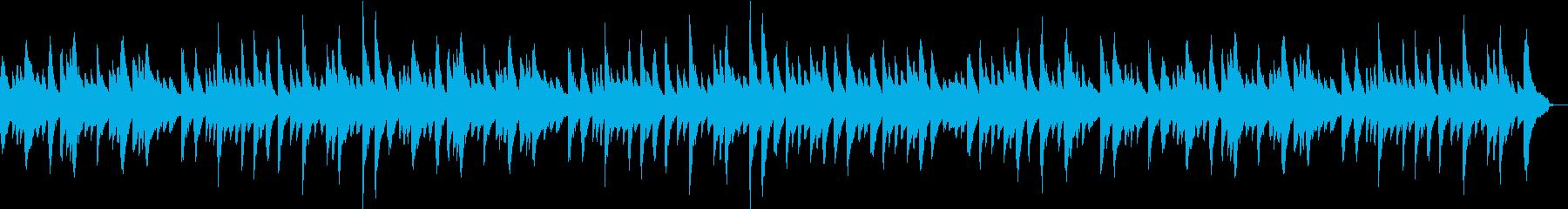 ほのぼのしたピアノソロの再生済みの波形