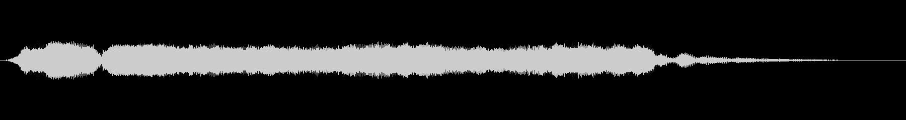 ぼーーーーーっ(船の汽笛)の未再生の波形