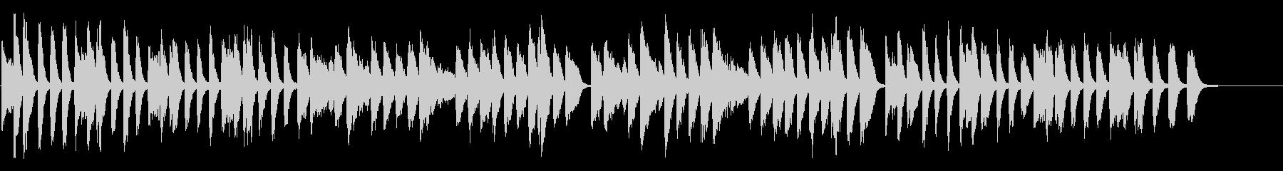 シューマン 可愛く元気なピアノ曲 高音質の未再生の波形