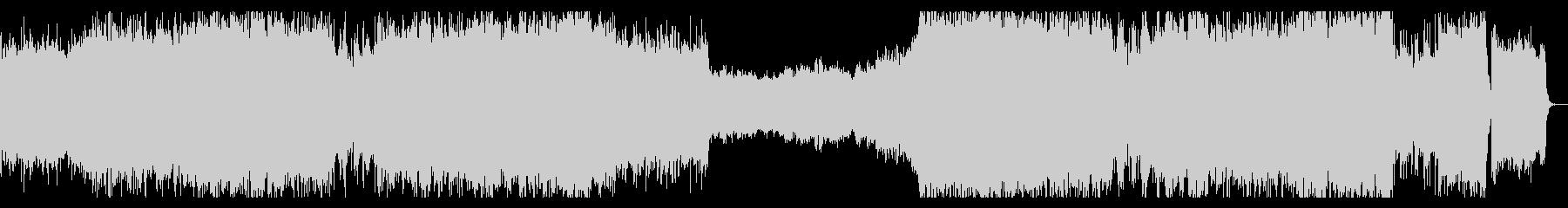アドレナリン滾るフルオーケストラBGMの未再生の波形