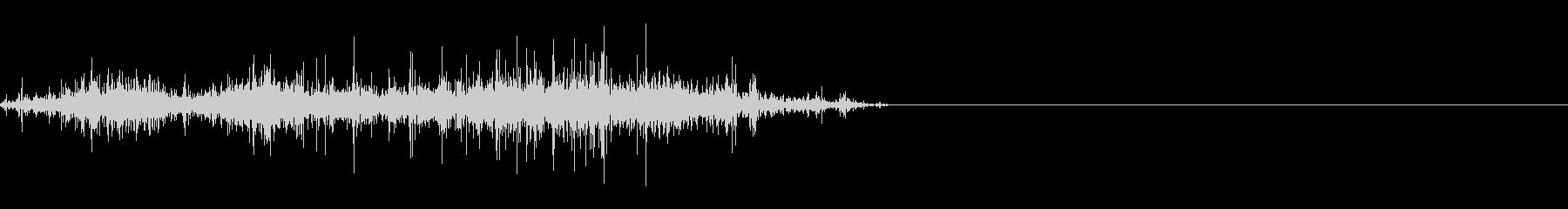 ガサガサとした効果音の未再生の波形