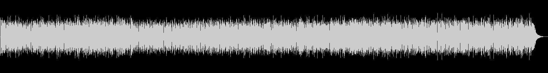 ほのぼのしたボサノバの未再生の波形