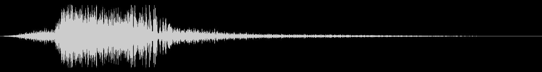 ライブワイヤーヒットのホイップの未再生の波形
