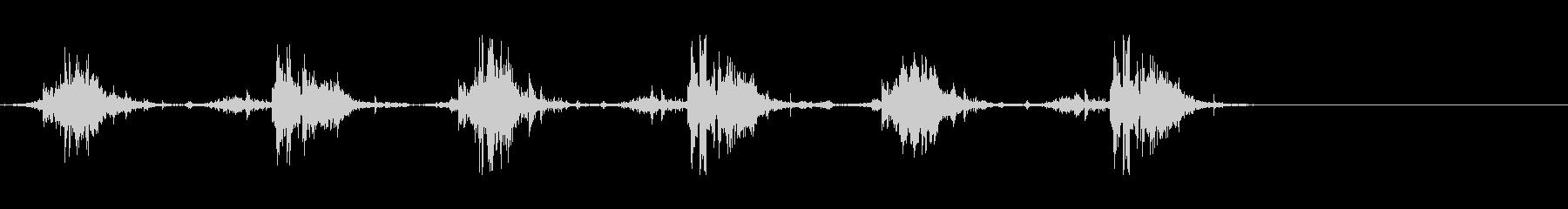 重みのある足音の未再生の波形