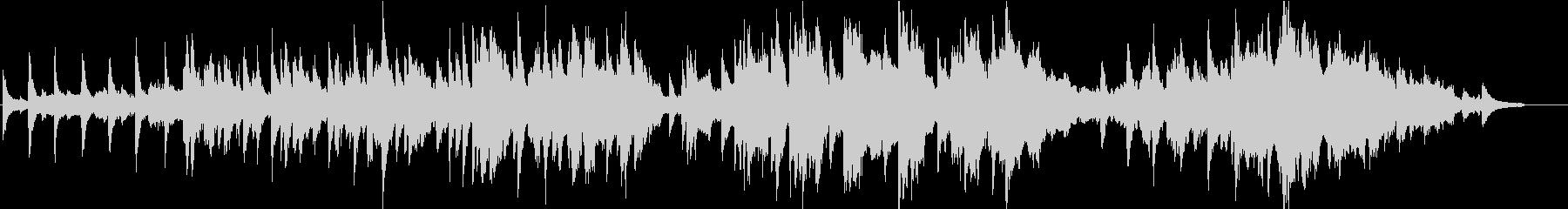 ピアノと弦楽器による静かなバラードの未再生の波形