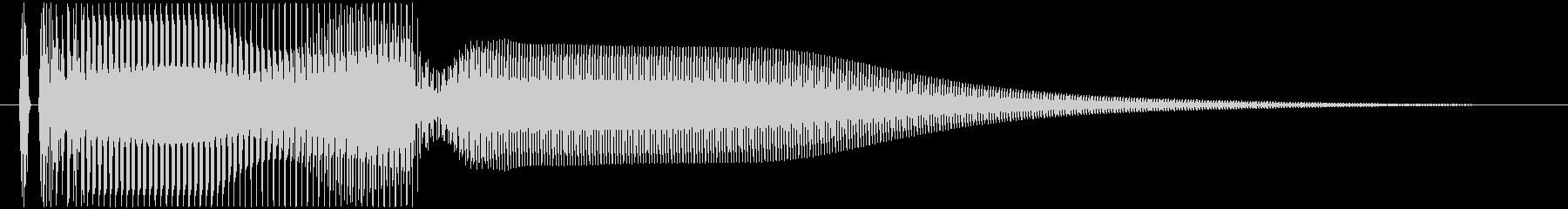 ビーヨーン(びっくり箱などのSE)の未再生の波形