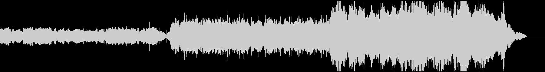 バグパイプとオーケストラのアメイジングの未再生の波形