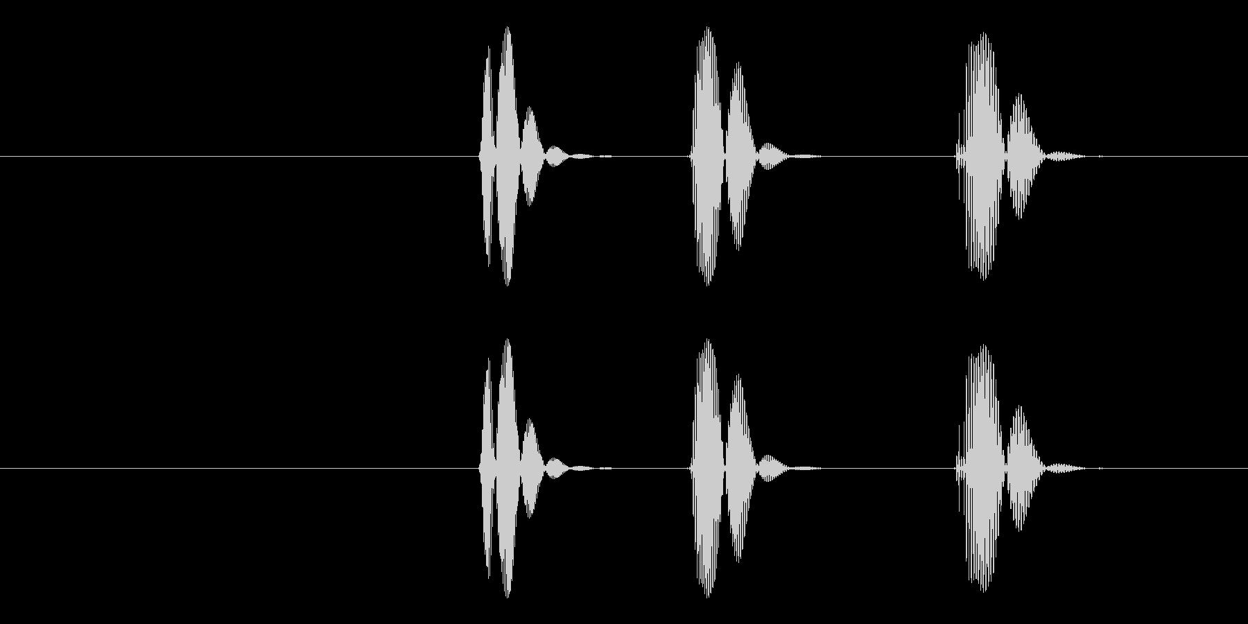 ミス(空振り・失敗・転ぶ・攻撃を外す)の未再生の波形