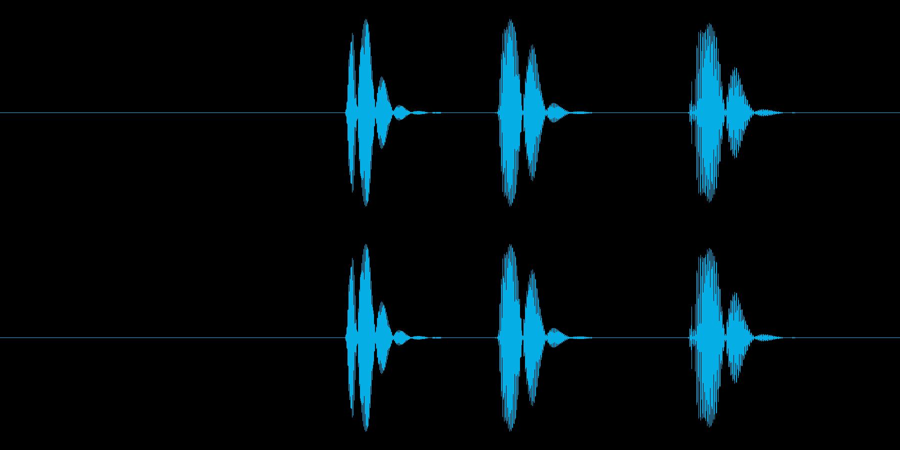 ミス(空振り・失敗・転ぶ・攻撃を外す)の再生済みの波形
