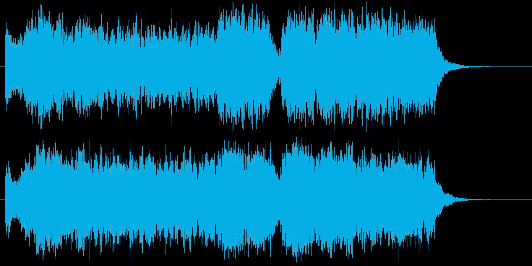 盛大なオーケストラのファンファーレ!の再生済みの波形