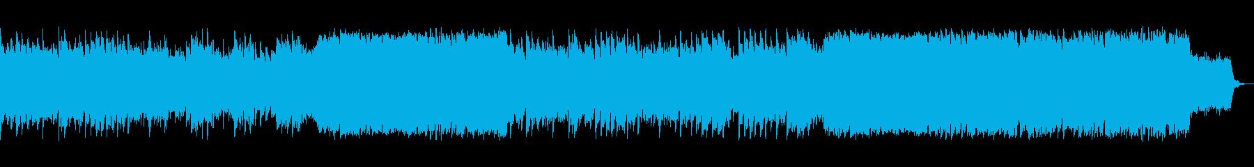 雨上がりをイメージしたバラード曲の再生済みの波形