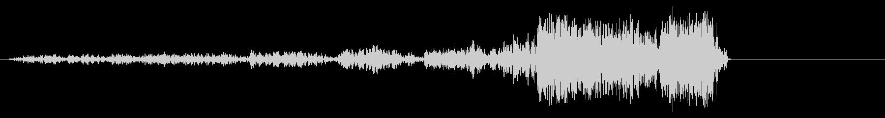 ゴゴゴゴゴカコッ (怪奇な音)の未再生の波形