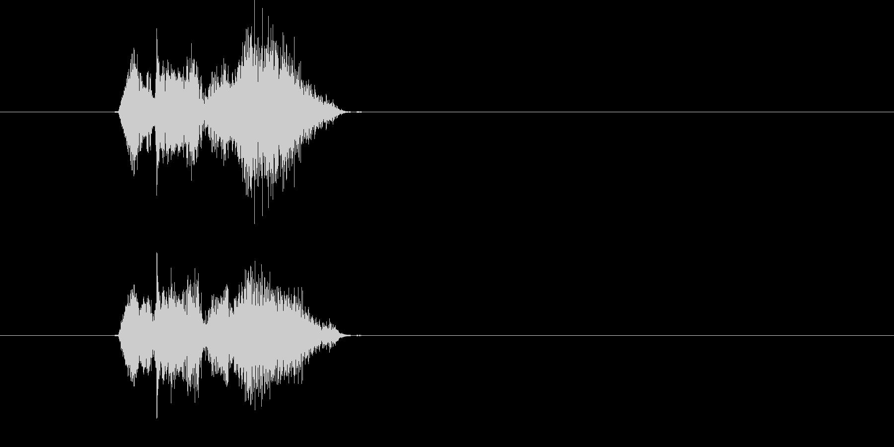 ウリャビシッの未再生の波形