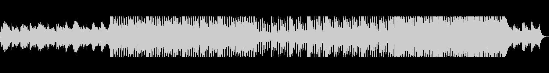 疾走感のあるピアノエレクトリックの未再生の波形