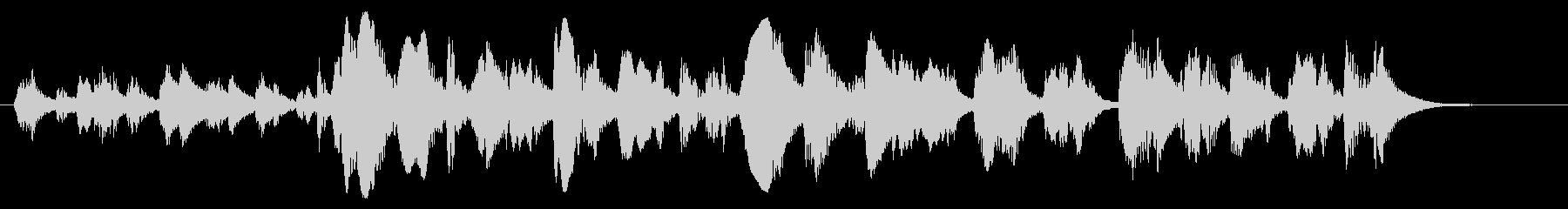テレビグラス:スロースクイーキーラブの未再生の波形